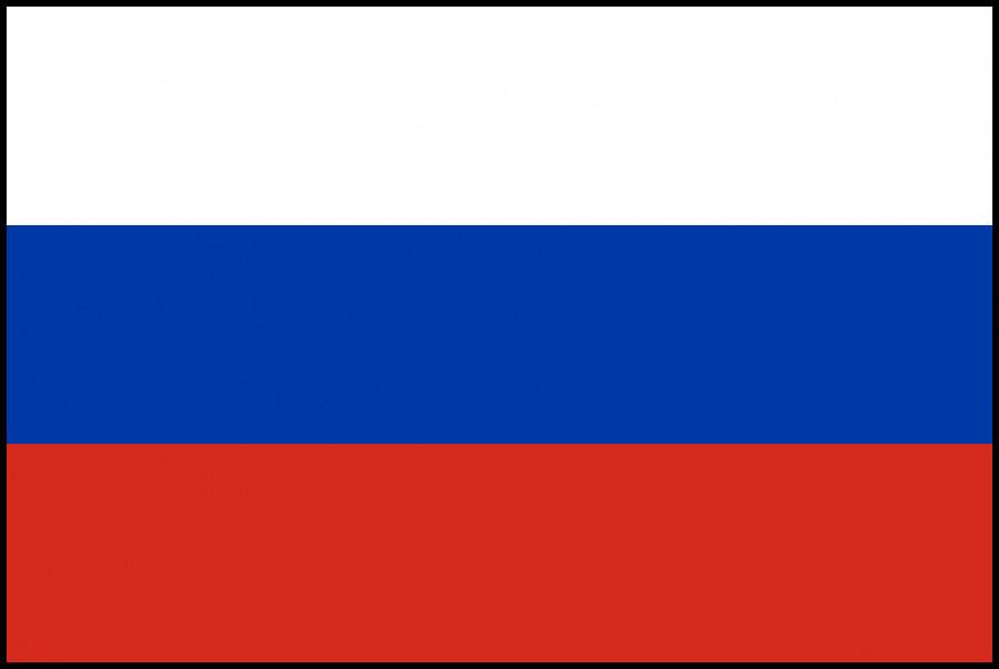 Rosyjski, ukraiński