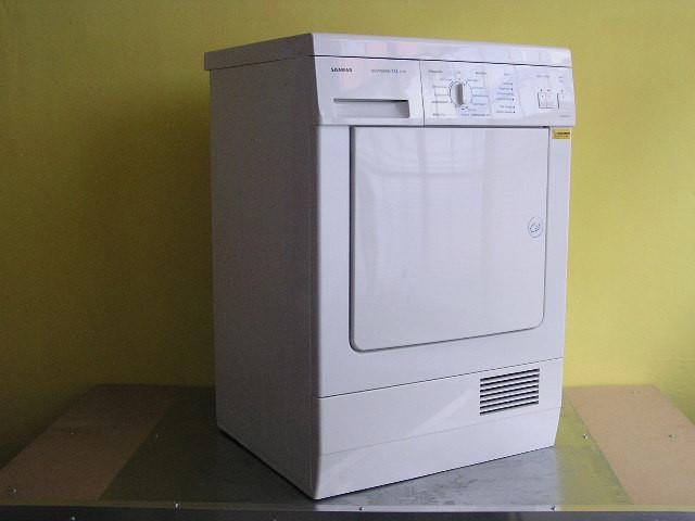 Suszarka suszarki Aeg Bosch Siemens Elektrolux Bauknecht Goreneje: zdjęcie 82258464