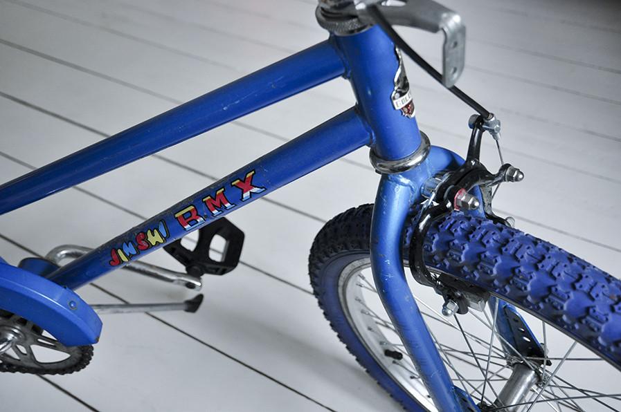 BMX. Rower dziecięcy.: zdjęcie 87649343