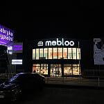 Fabryka Sypialni i Mebloo mieszczą się w Rumi przy ul. Grunwaldzkiej 10 (parter - sklep Mebloo, piętro - sklep Fabryka Sypialni).
