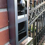 Wideodomofon Alarmy Zabepieczenia Kamery Monitoring Systems