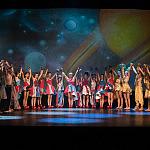 Musical Kosmos - Akademia Artystyczna