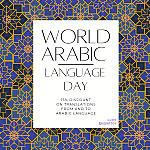 Światowy Dzień Języka Arabskiego