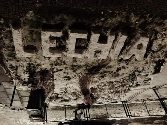 """""""Lechia"""" ze śniegu"""