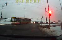 Niebezpieczny przejazd tramwajowy