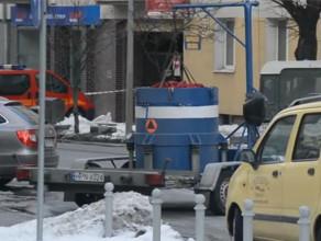 Alarm bombowy w Gdyni