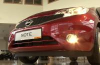 Poznaj nowego Nissana Note