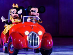 Disney On Ice: Świat Fantazji