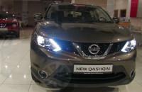 Nissan Qashqai przedpremierowo