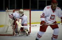 Międzynarodowy turniej hokeja EIHC 2014
