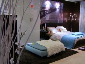 IKEA - śpij dobrze!