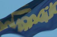 Flaga Solidarności w barwach narodowych Ukrainy