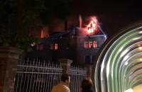 Pożar dawnych koszar