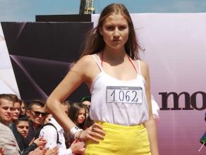 Casting do programu Top Model w Gdańsku