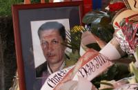 Pogrzeb Jacka Dziubińskiego