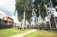 City House - Brzozowy Park