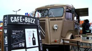 II Festiwal Smaków Food Trucków