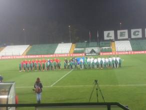 Hymn przed meczem Polska - Anglia U18