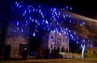 Świąteczna iluminacja w Sopocie