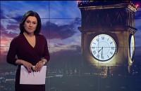"""Czołówka """"Wiadomości"""" w TVP1 promuje Gdańsk"""