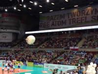 Ponad 6 tys. widzów na meczu PGE Atomu w finale CEV