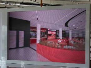Wirtualny spacer po Galerii Metropolia