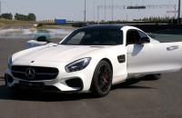 Mocarny Mercedes-AMG GT S Edition 1