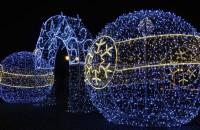 Świetlna brama Jarmarku Bożonarodzeniowego