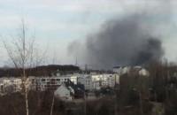 Pożar w Gdańsku ?