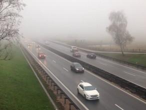 Mega mgła uważajcie na siebie i na innych