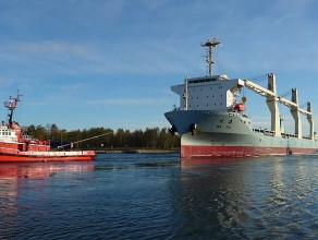Wpłynięcie DA TAI (HK) do Portu Gdańsk