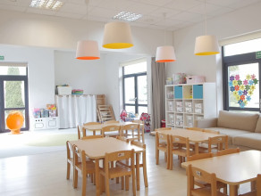 Przedszkole Marchewka