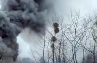 Akcja gaśnicza trwa