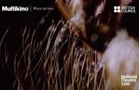 """Spektakl """"Święta Joanna"""" z Gemmą Arterton w Multikinie"""