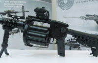 Granatnik rewolwerowy RGP-40
