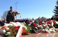 Obchody 82. rocznicy śmierci marszałka Piłsudskiego