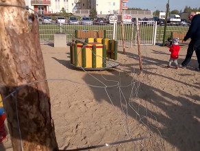 Niebezpieczny plac zabaw