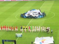 Prezentacja przed meczem Legia - Lechia