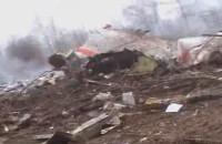 Katastrofa lotnicza pod Smoleńskiem