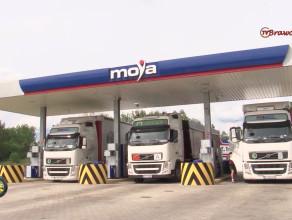 Stacja benzynowa MOYA