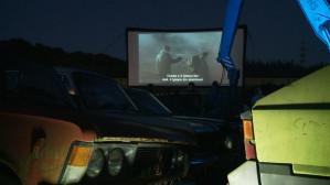 Kino na złomowisku