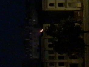 Pożar w fabryce Batycki