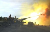 Tak strzela artyleria przeciwlotnicza