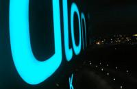 Logo stadion nowa jakość