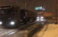 Ciężarówki ruszają na obwodnicę