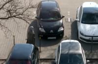 Grupa oszustów w Gdyni