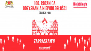 Zapowiedź video mappingu na Zielonej Bramie w Gdańsku