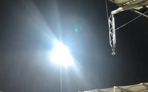 Deszcz i doping podczas meczu Arka - Jagiellonia