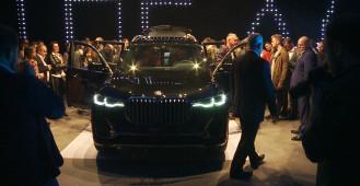 Premiera BMW X7
