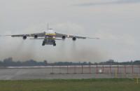 Start AN-124 Ruslan z gdyńskiego lotniska